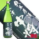 会津中将 純米原酒 1800ml 日本酒 鶴乃江酒造 福島 会津 地酒 ふくしまプライド