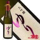 会津中将 大吟醸 ゆり 山田錦 1800ml 日本酒 鶴乃江酒造 福島 会津 地酒 ふくしまプライド