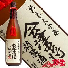 会津中将純米大吟醸特醸酒1800ml日本酒鶴乃江酒造福島会津地酒