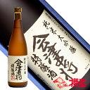 会津中将 純米大吟醸 特醸酒 720ml 日本酒 鶴乃江酒造 福島 会津 地酒 ふくしまプライド