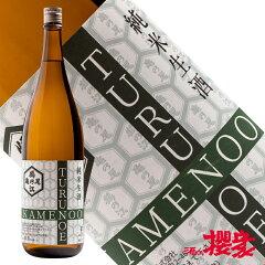 鶴乃江純米生原酒亀の尾1800ml日本酒鶴乃江酒造福島地酒