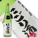 会津中将 原酒 にごり酒 720ml 日本酒 鶴乃江酒造 福島 会津 地酒 ふくしまプライド