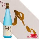 会津中将 ゆり 純米大吟醸 720ml 日本酒 鶴乃江酒造 福島 会津 地酒 ふくしまプライド