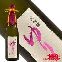 福島県の地酒・日本酒