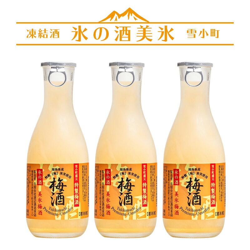 日本酒, その他  300ml3