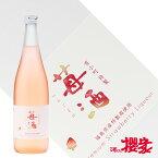 雪小町 特製いちご酒 720ml リキュール渡辺酒造本店 福島 地酒 ふくしまプライド