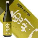 会州一 純米吟醸 火入れ 1800ml 日本酒 会州一酒造 山口合名会社 福島 会津 地酒 ふくしまプライド