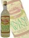長野のワイン