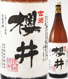 【終売品】古酒 櫻井 21号タンクにて貯蔵 芋 25度 1800ml:酒のさとう