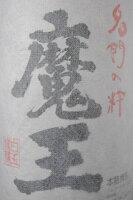 魔王(芋)25度1800ml