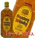楽天最安値に挑戦!サントリー 角瓶40度 700ml 1ケース(12本入)