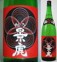 清酒「越乃景虎 龍」使用越乃景虎 梅酒 1800ml