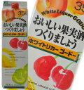 合同酒精 ホワイトリカー ゴードー 焼酎甲類 35度 1800ml【Y-SLQ】