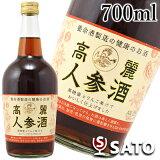 高麗人参酒 養命酒製造 700ml
