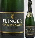 フレンジェ ブリュット レゼルブ シャンパン 750ml