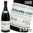 *【送料及びクール代金無料】ロマネ・コンティ Romanee−conti [1998] 赤 750ml
