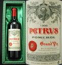 *【送料及びクール代金無料】シャトー・ペトリュス [1998]  赤 750mlChateau petrus 1998【緑ギフトボックス入】
