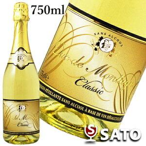 デュック・ド・モンターニュノンアルコール スパークリングワイン泡白 750ml