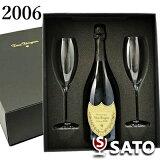 *ドンペリニヨン [2006]フリュートグラス2個付Dom 2006(白泡)750ml【5月〜9月はクール便配送となります】