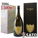 *ドン・ペリニョン ヴィンテージ 2006 Dom Perignon 2006 泡白 1500ml マグナム ギフトBOX入正規品【5月〜9月はクール便配送となります】