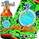*【要冷蔵】志賀高原ビール Africa Pale Ale 瓶 グリーンラベル  330ml
