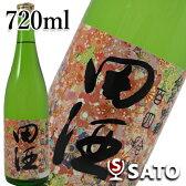 *【クール便】田酒 純米吟醸 百四拾(花ラベル) 720ml