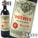 *【訳あり】【表ラベル小さなキズあり】【裏ラベルにシミ、汚れあり】【送料及びクール代金無料】シャトー・ペトリュス [2001]  赤 750ml Chateau petrus 2001