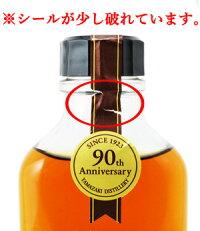山崎山崎蒸留所90周年記念ウイスキー48度190ml