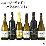 カ・タヒ ニュージーランドワイン赤2本・白3本・泡白1本バラエタルワイン飲み比べ6本セット【通常便 送料無料】【E6-011】
