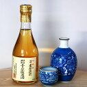 古酒 熟成酒 達磨正宗 吟醸 1977年 昭和52年BY 300ml 岐阜県 日本酒 ヴィンテージ古酒 希少品 昭和 父の日 プレゼント