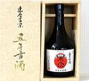 達磨正宗・五年熟成古酒・720ml 岐阜県 熟成酒 古酒