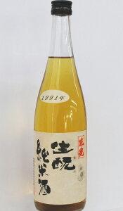 【東光 生もと純米1991年】【平成3醸造年度】720ml
