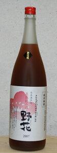 鳥取県湯梨浜町特産【野花豊後】使用【良熟梅酒】野花(のきょう)1800ml