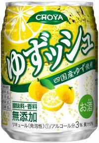 新商品チョーヤゆずッシュ250ml缶