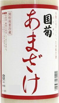 篠崎国菊甘酒(あまざけ)900ml