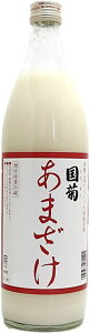 篠崎 国菊 甘酒(あまざけ)...