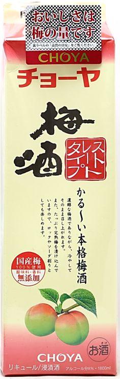 日本酒・焼酎, 梅酒 8 1800ml