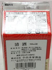 【訳あり】温情パック900ml製造年月:2016年2月