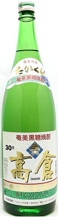 【訳あり】奄美大島酒造黒糖焼酎30°高倉1800mlラベル不良