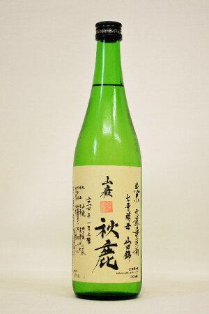 秋鹿山廃純米70%生原酒720ml