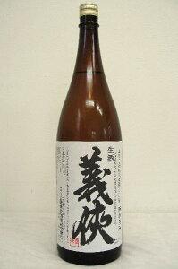 義侠 五百万石純米生原酒 平成23年度醸造新酒 1800ml