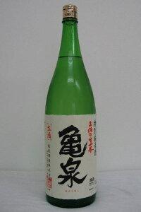 亀泉 特別純米生酒平成22年度醸造 1800ml