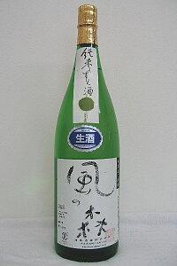 風の森 「純米しぼり華」無濾過無加水生原酒平成23年度醸造1800ml