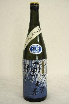 風の森 純米吟醸雄町しぼり華30年度醸造 720ml