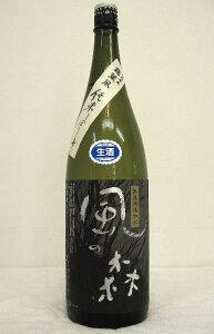 風の森 純米「露葉風」無濾過生原酒  1800ml