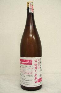 「るみ子の酒」特別純米活性濁り生原酒平成23年度醸造1800ml