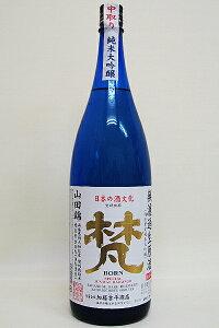 合資会社 加藤吉平商店梵・純米大吟醸「無ろ過生原酒」1800ml□