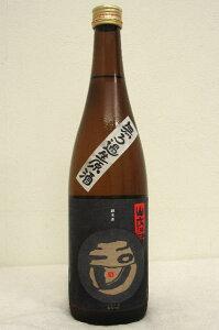 玉川 山廃純米無濾過生原酒 平成21年度醸造 720ml