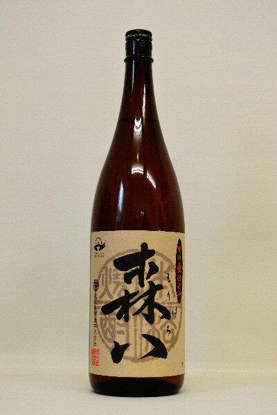 かめ壷仕込み「森八」(芋)1800ml