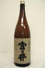 宮の井「山廃仕込」純米酒 1800ml